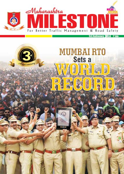 milestone 3rd anniversary issue