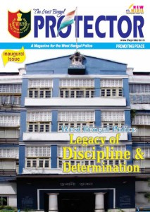 wbp inaugral issue